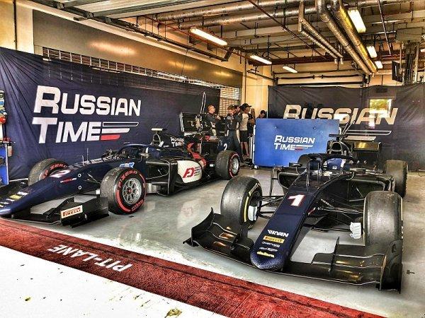 Russian Time končí svoji činnost