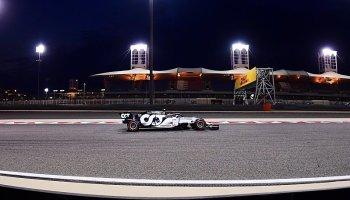 Fotogalerie z VC Bahrajnu
